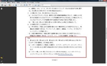 関税2-2.jpg