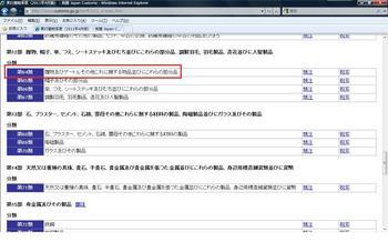 関税2.jpg