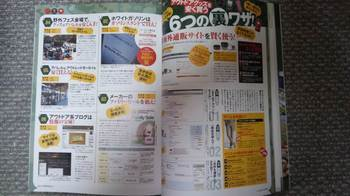 DSC_0019.JPG